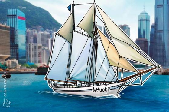 Huobi Resumes Trading in Japan as FSA-Licensed Exchange
