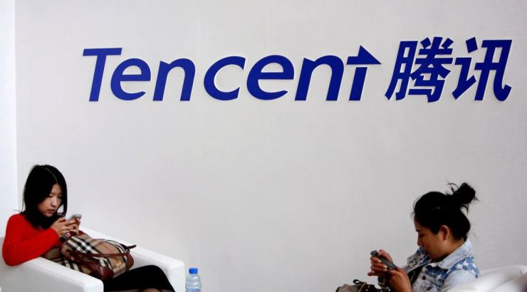 tencent nexon nxc bitcoin exchange