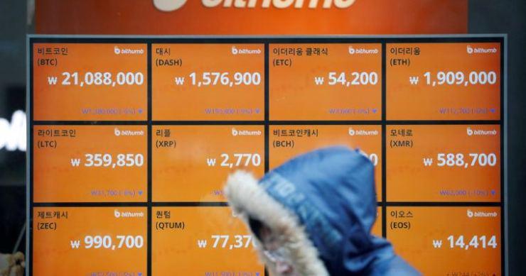bithumb bitcoin crypto exchange south korea