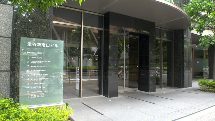 coincheck crypto exchange office