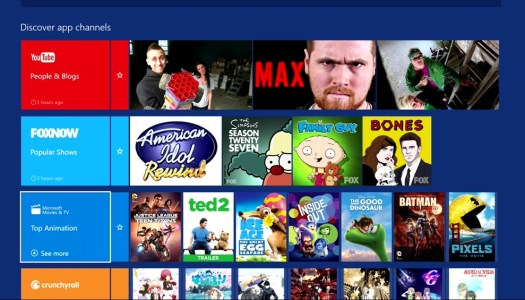 Microsoft kills the Xbox One's Entertainment area for good
