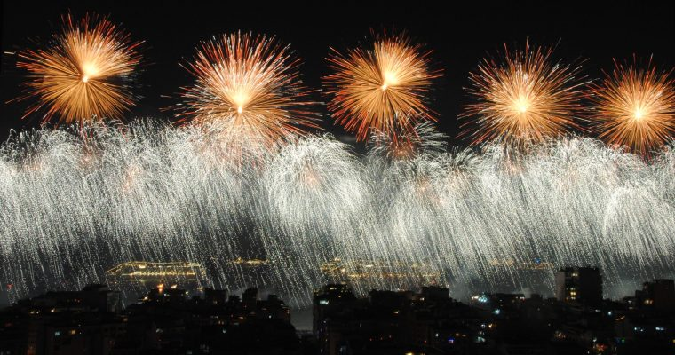 When Was the First-Ever New Year's Eve Celebration?