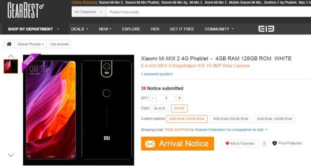 В сеть утекли характеристики Xiaomi Mi Mix 2