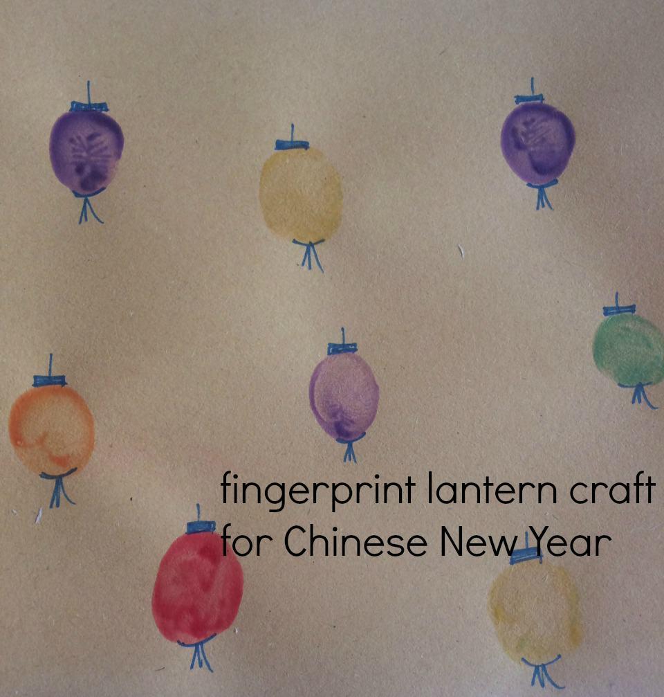 fingerprint Chinese lanterns