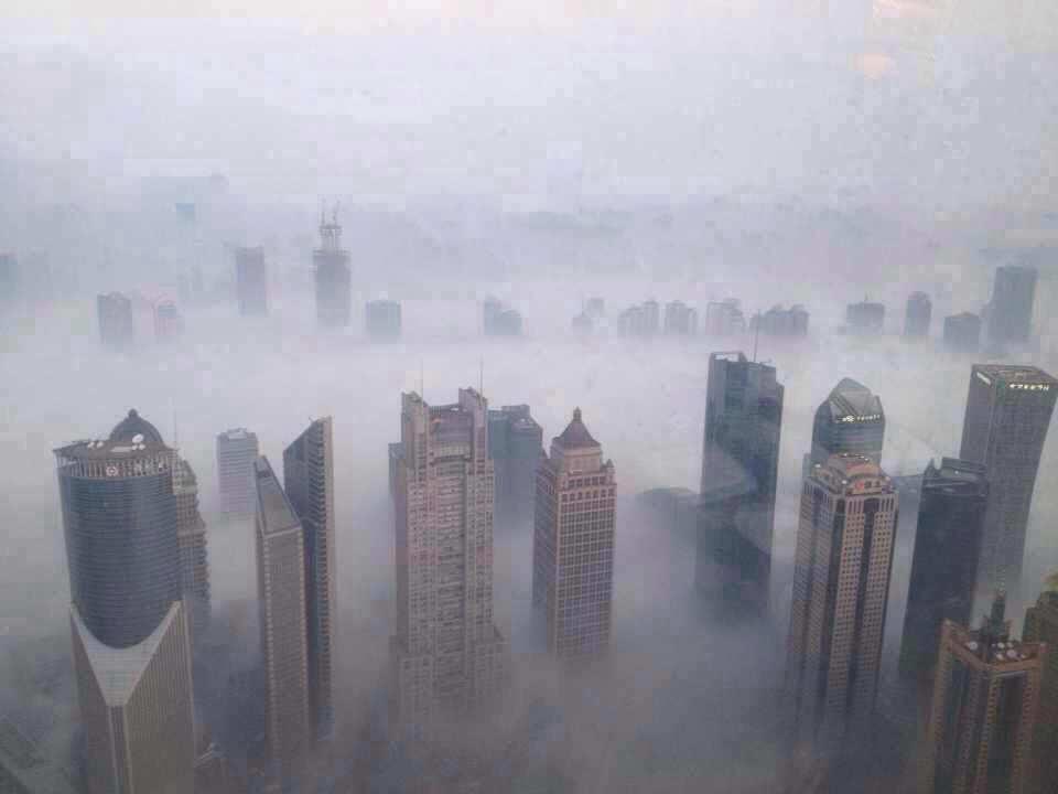 INKLINE_china_smog.jpg
