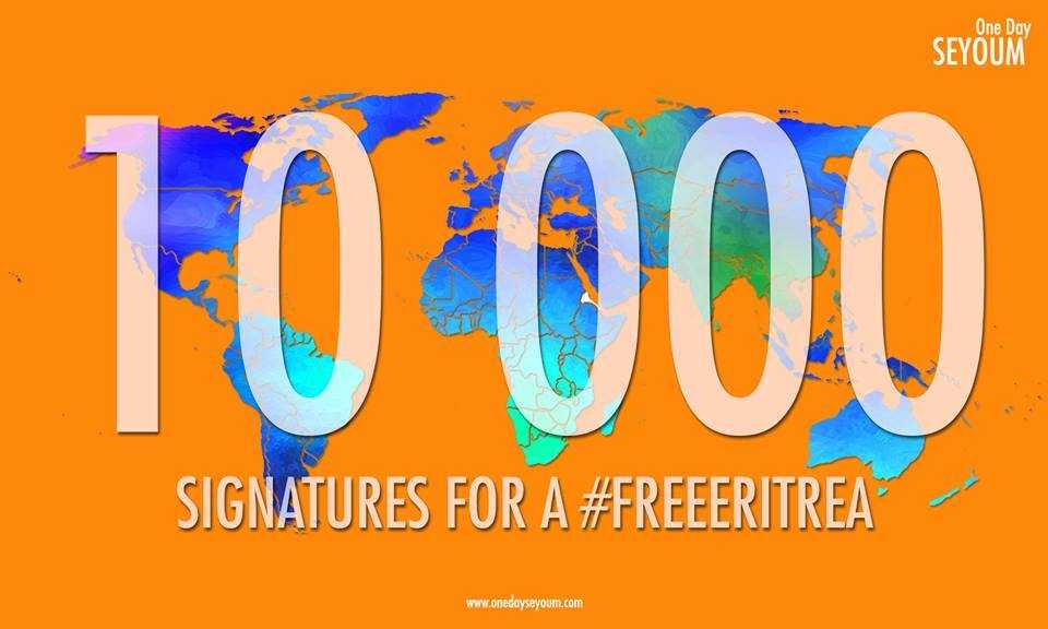 free-eritre-campaign