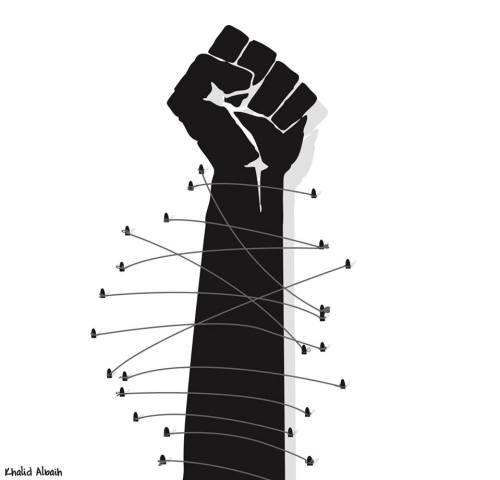 'The Revolution'