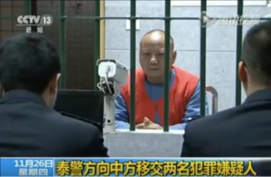 Jiang Yefei appeared on state broadcaster CCTV last December while being interrogated by officials
