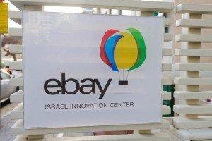 ebay innovation center