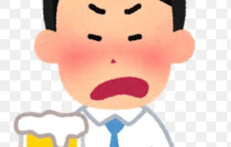 武田康祐(厚労省課長)のFacebook投稿内容や泥酔動画も!経歴や家族の顔画像と出身大学はどこ