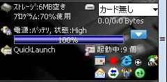 20070211_x01ht_devstate.jpg