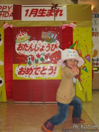 20100117_ritsuto07.jpg