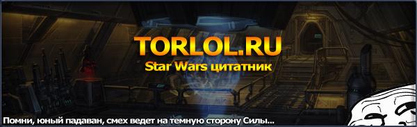 Открытие нового юмористического сайта - TORLOL.ru