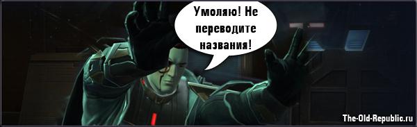 """Опрос: Перевод игры - """"за"""" и """"против"""""""