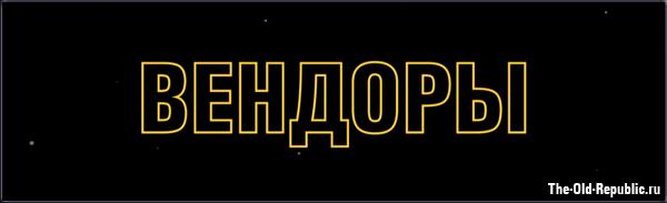 """Сериал """"Вендоры"""" - теперь с переводом на русский!"""