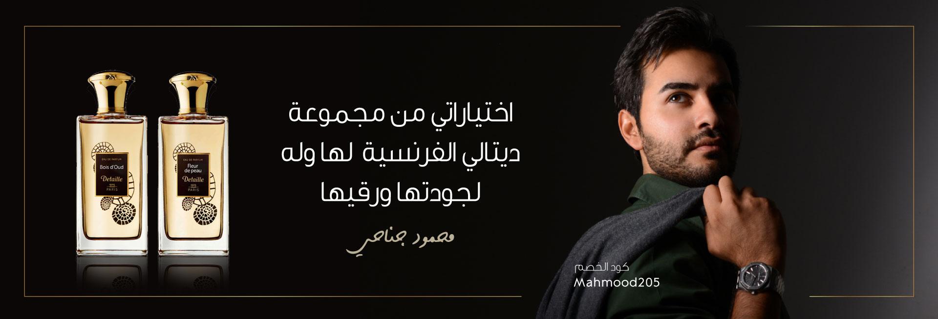 Mahmood Janahi 1