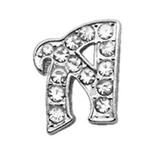 Clear Script Letter Sliding Collar Charm - A | The Pet Boutique