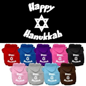 Happy Hanukkah Screen Print Pet Hoodie | The Pet Boutique