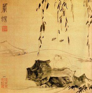 「胡蝶の夢」陸治(Lu Zhi)