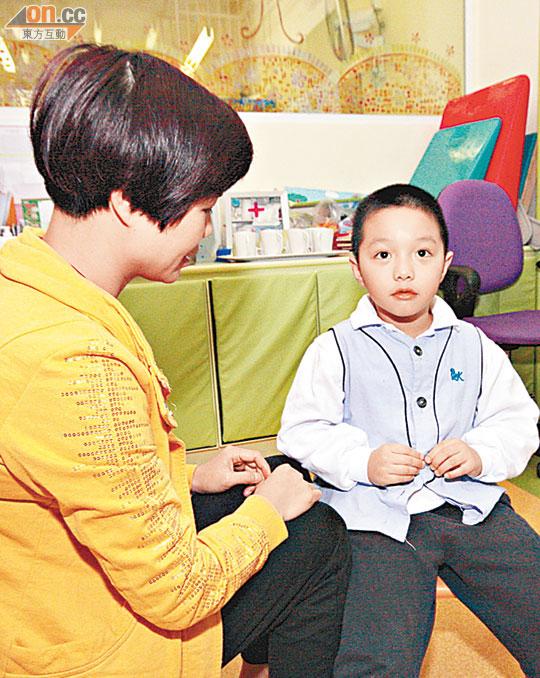 保良局支援特殊童成長 - 太陽報