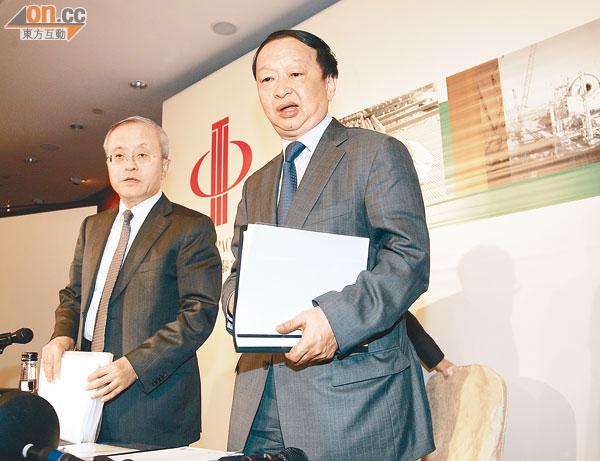 中信泰富賺60億超預期 - 太陽報