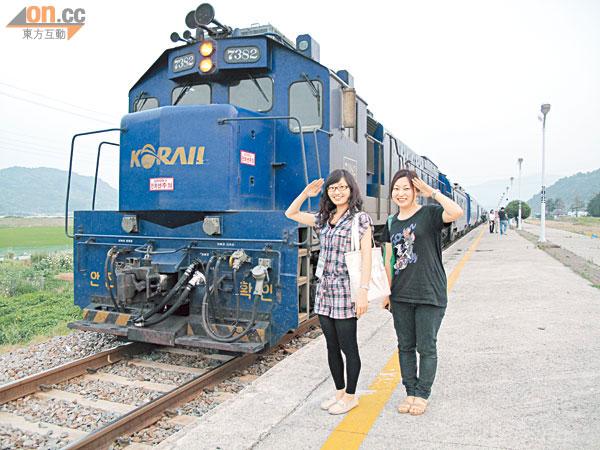 韓國 坐豪華列車睇日出 - 太陽報