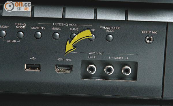 Onkyo TX-NR838 4K升頻為靚畫鋪路 - 太陽報