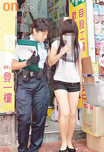 元朗拘五北姑一僅17歲 - 太陽報