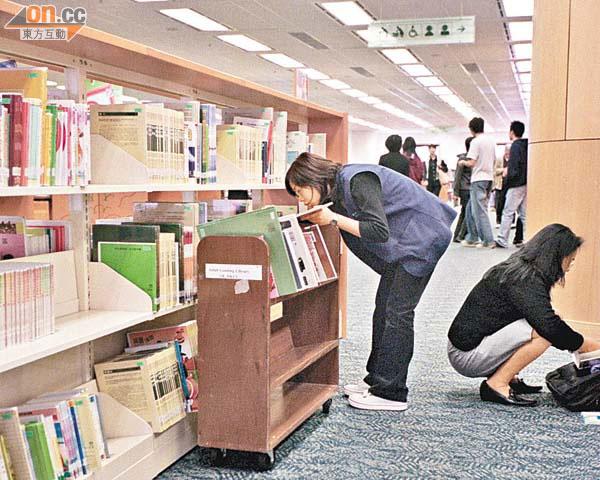 圖書館換外判員工大減薪 - 太陽報