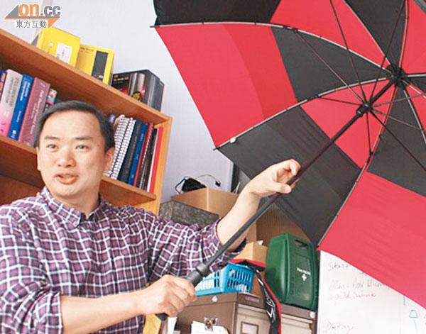 SUN奇古怪:Sun創意:多功能傘增強手機訊號 - 太陽報
