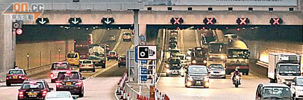西隧又加價紅隧勢塞爆 - 太陽報
