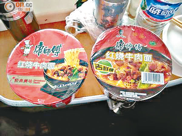 Image result for 康帥博