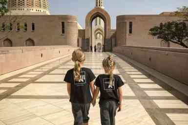 Sultan Qaboos Grand Mosque, one of the entrances - the travelling twins