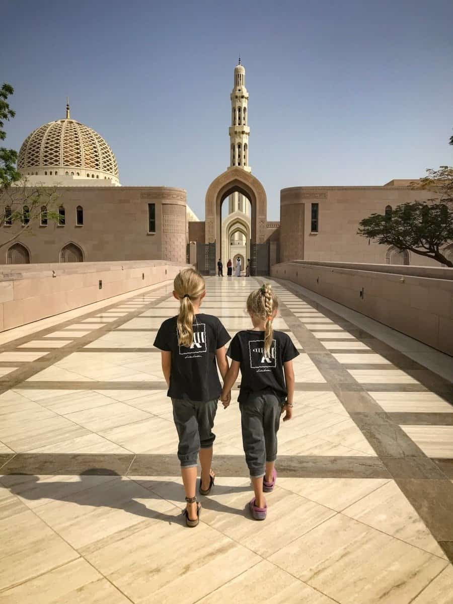 Sultan Qaboos Grand Mosque, one of the entrances - the travelling twins open every day before prayer time muscat