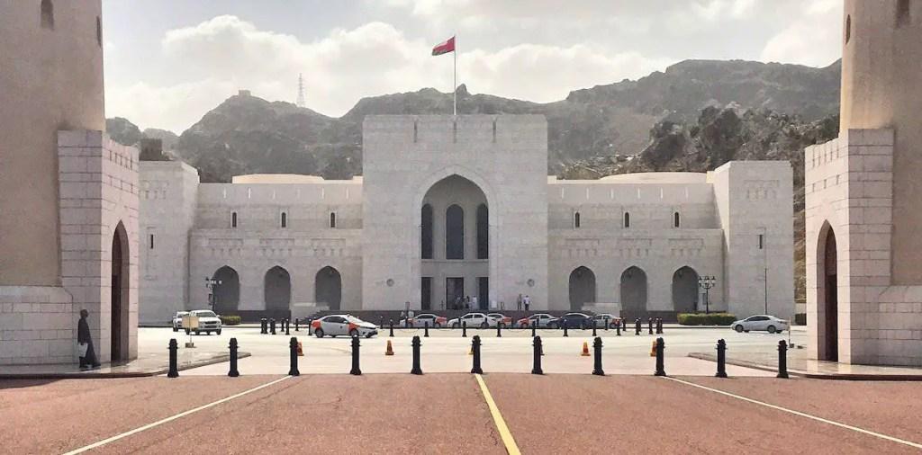 10 najlepszych miejsc do zobaczenia w Maskacie - Muzeum Narodowe w Omanie - Półwysep arabski