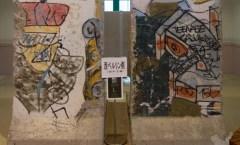Berliner Mauer in Ueno