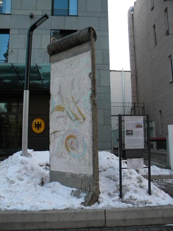 Berliner Mauer in Kiew