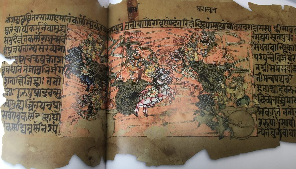 Picture of The Mahābhārata from Remarkable Books: The World's Most Beautiful and Historic Works.