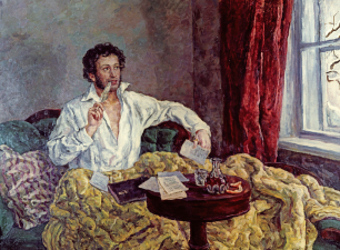 Painting of Alexander Pushkin by Pyotr Konchalovsky (1932)
