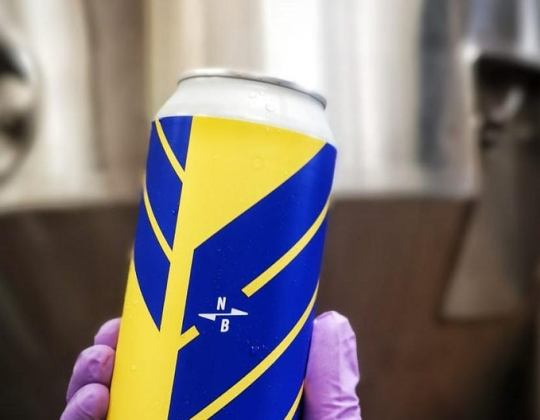 Celebrate Leeds United's Premier League Promotion With Their New Limited Edition Beer