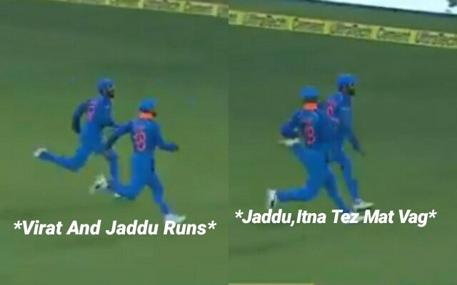 WATCH: Virat Kohli loses a race to Ravindra Jadeja in the 4th ODI