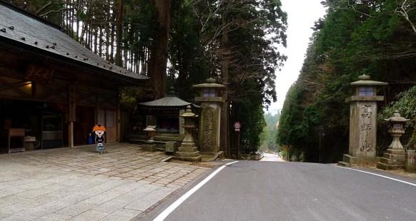 高野山出入口にある女人堂