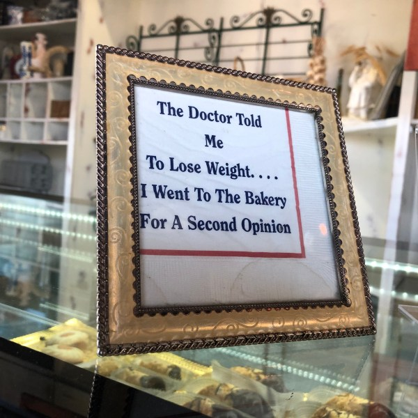 The French Bakery