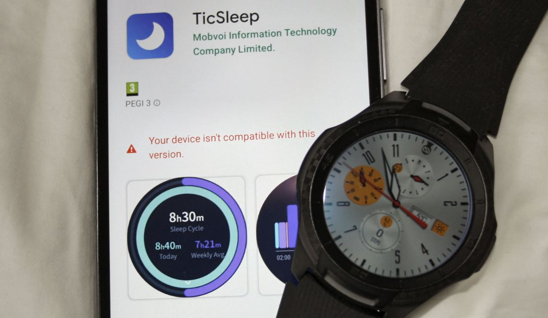 Ticwatch TicSleep