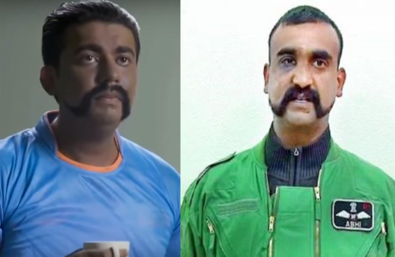 Abhinandan Come On is coming to theaters in 2020.