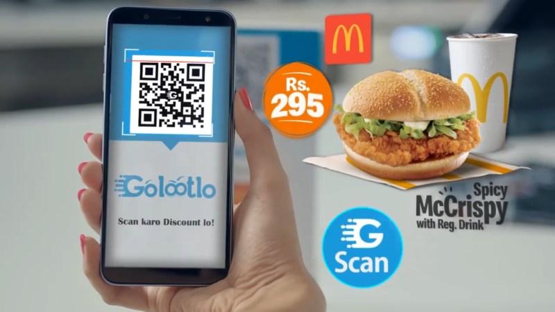 Download Golootlo app to avail discounts at McDonald's