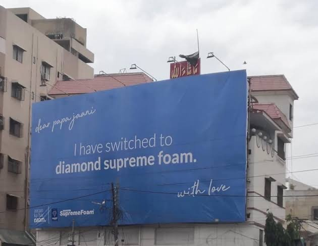 Diamond Supreme Foam campaign using Papa Jaani banned by PEMRA on the directions of Intellectual Property Tribunal.