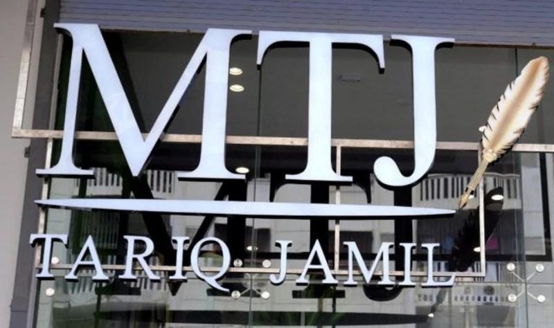 Maulana Tariq Jamil launches MTJ