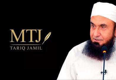 Maulana Tariq Jamil (MTJ): Why brands are important?