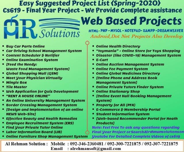 Cs619 Project List spring 2020 - Easy Projects